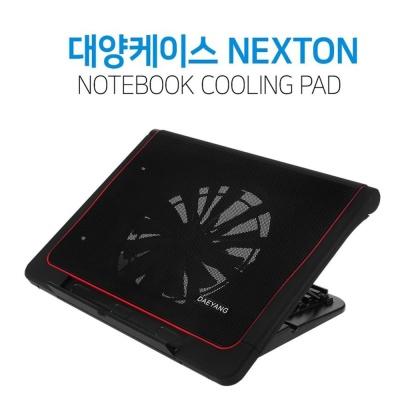 랩탑용품 대양케이스 NEXTON 노트북 쿨링 패드