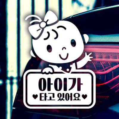 18A79 심플미니캐릭터아일렛여아 반사