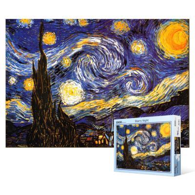 1000피스 직소퍼즐 - 별이 빛나는 밤 2