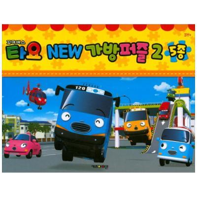 [키즈아이콘] 꼬마버스 타요 New 가방퍼즐. 2 (5종)
