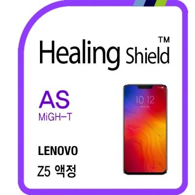 레노버 Z5 충격흡수 필름 1매+후면 매트 보호필름 1매