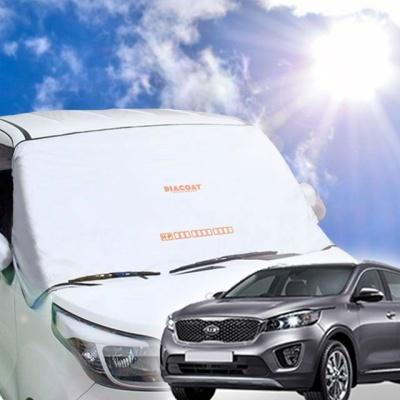올뉴쏘렌토 자동차 앞유리 햇빛가리개
