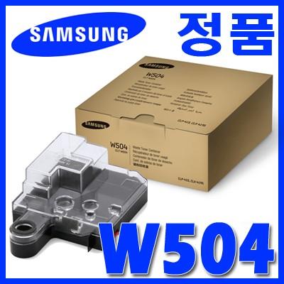 삼성 정품 CLT-W504 폐토너통 504 CLP-415N CLX-4190/4195 SL-C1810/1860 K504S K504 C504S C504 M504S M504 Y504S Y504