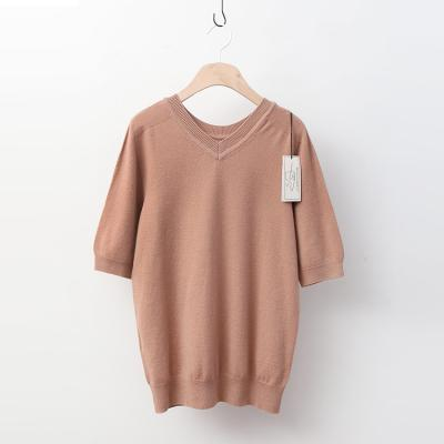 Laine Wool Sparkle V-Neck Knit - 반팔