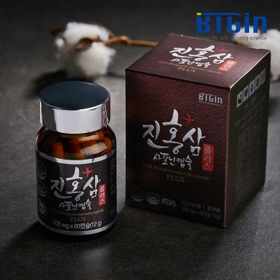 비티진 진홍삼 사포닌캡슐 플러스 200mgx60캡슐(1병)
