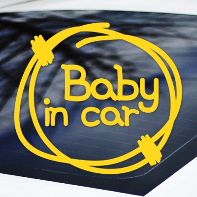 BABY IN CAR - 초보운전스티커(NEW152)