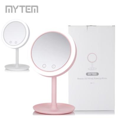 마이템 메이크업 LED 바람 화장 거울 GPM-001
