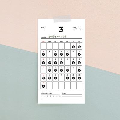 Goal Tracker 2019 Calendar