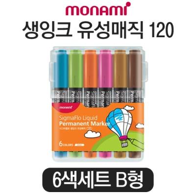 모나미 생잉크 보드마카(6색세트) (B형)