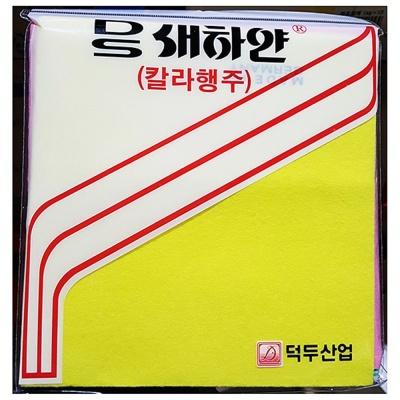 식당용 업소용 칼라행주(부직포 3매)X2