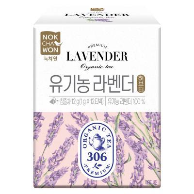 [녹차원]유기농라벤더허브차 12피라미드백