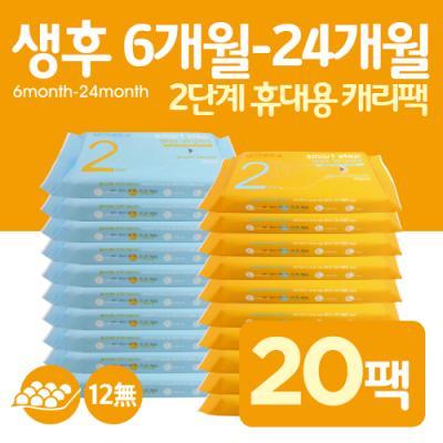 마더케이물티슈 스마트스텝2단계 휴대캐리팩30매 20팩