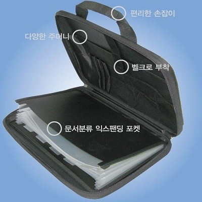 익스펜딩 포켓이 장착된 도큐멘트 가방-청운그린화일 Multi PLUS Bag B125