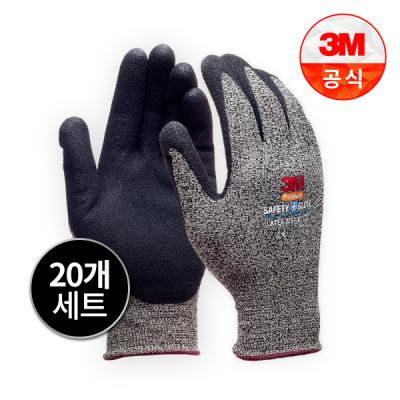 [3M]Safety Glove 스마트폰 터치 안전장갑 LATEX MS100 20개세트