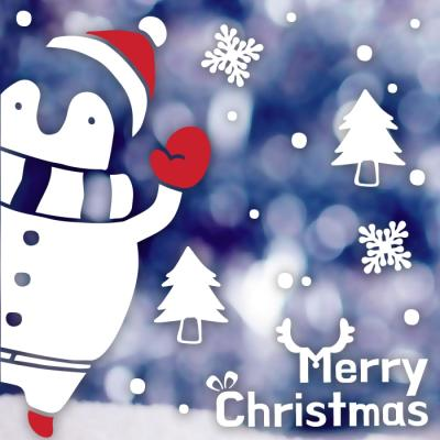 제제데코 크리스마스 눈꽃 스티커 장식 CMS4J224