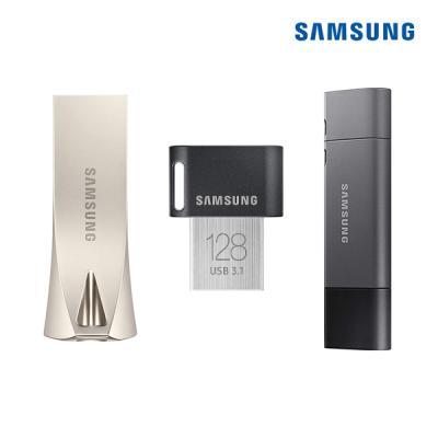 삼성 USB 플래시 드라이브 메모리(32/64/128/256GB)