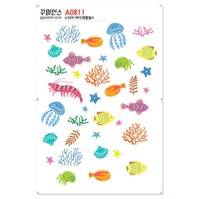 A0811-꾸밈인스스티커_바다생물들4