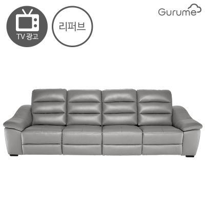 구르메 전동 리클라이너 쇼파 4인용 M04-4 리퍼브