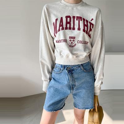 The M Crop Sweatshirt