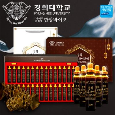 [경희대학교] VIP 황제 후코이단액 골드 20mlx30병