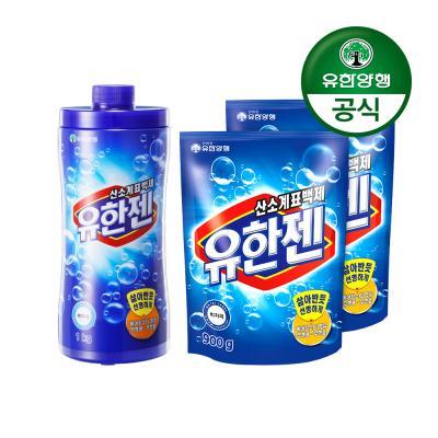 [유한양행]유한젠산소계표백제 용기1kg+파우치900g2개