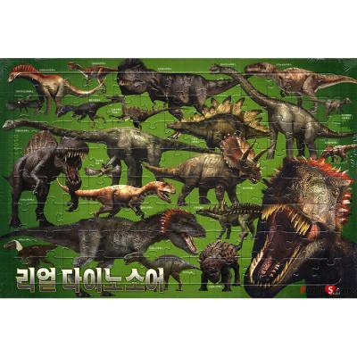 104조각 판퍼즐 - 다이노소어