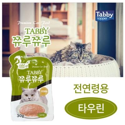 테비 쮸루쮸루 타우린30g 전연령급여 부드러운식감
