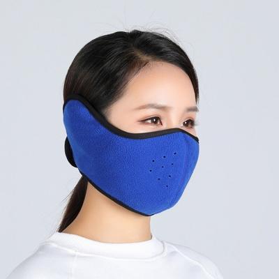 양면 귀마개마스크 / 겨울 보온 방한마스크