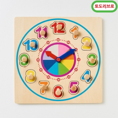 원목 시계 꼭지 퍼즐 교육완구