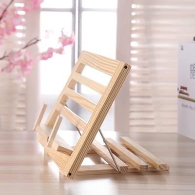 아인우드 원목 독서대(33x23cm)/각도조절 책받침대
