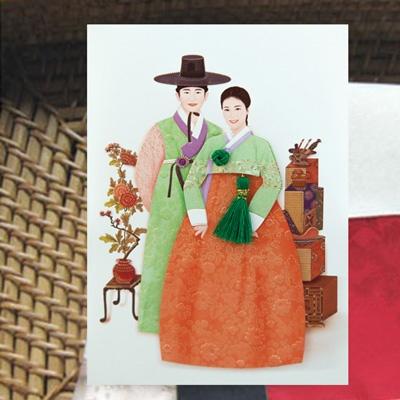 카드/축하카드/감사카드/연하장 천생연분 한복카드 FT224-1