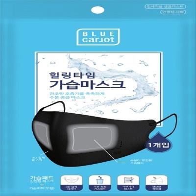 블루캐롯 힐링타임 가습마스크 (성인)  1매입