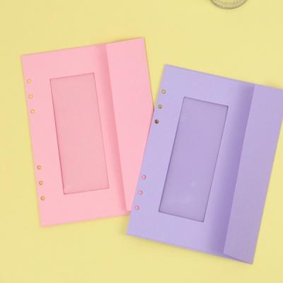6공 창문봉투 A5 (핑크, 라벤더)