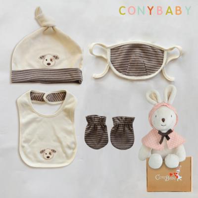 [CONY]오가닉유아용품5종세트(소품4종+꼬마토끼인형)
