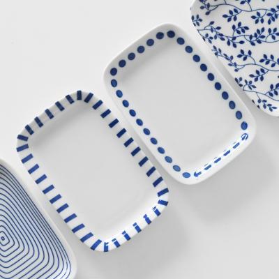 베이직 블루 둥근 직사각 접시