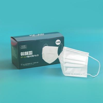 [위해피] 국산 KF-AD 비말차단 마스크 50매 의약외품