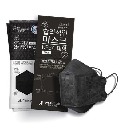 합리적인 마스크 KF94 검정 블랙 100매 대형