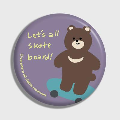 Board bear-purple(거울)