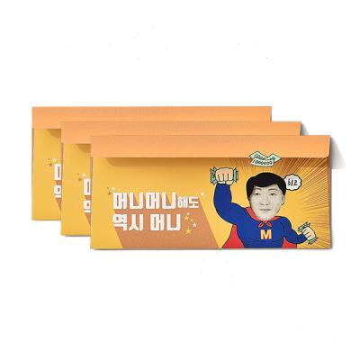 079-ME-0026 / 방긋 슈퍼맨 돈봉투 3매 SET