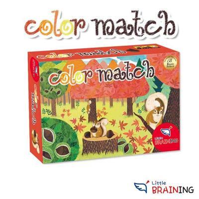 리틀브레이닝 컬러 매치 (Color Match)