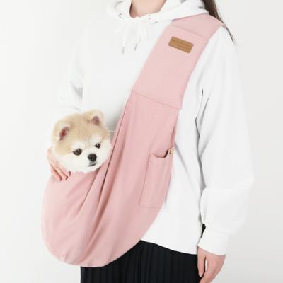 강아지슬링백 강아지가방 강아지포대기 데이슬링 핑크