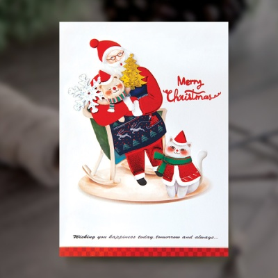 크리스마스카드 FS1031-1