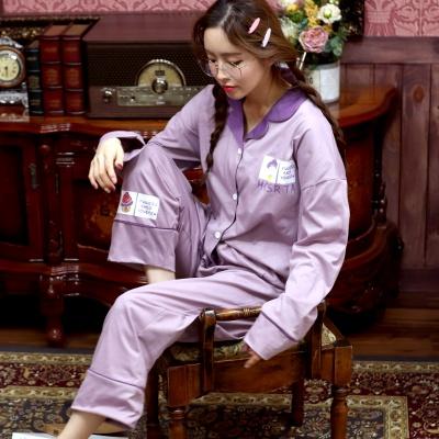 배색 퍼플 순면 홈웨어 잠옷 세트