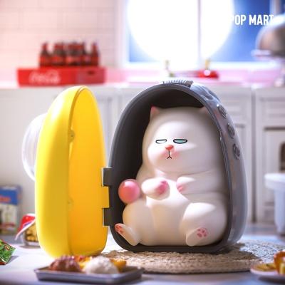 [팝마트코리아정품공식판매처]비비캣귀찮은고양이램덤