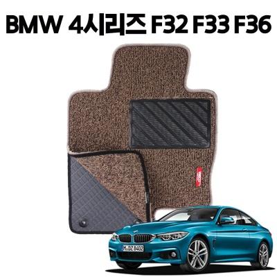 BMW 4시리즈 이중 코일 차량용 차 발 깔판 매트 Brown