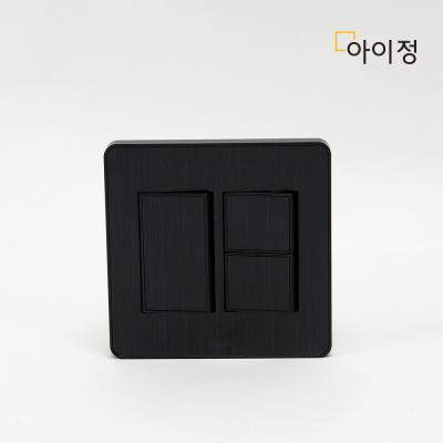 하이콘 블랙 2개용 3구 전등 스위치커버(1로)