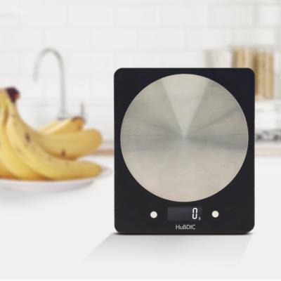 휴비딕 주방저울 디지털 전자저울 계량저울 HUS-170