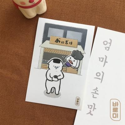 도로보우네코 주먹밥 가게 고양이 사각 스티커