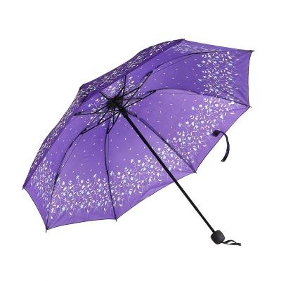 플로스 3단 우산/ 초경량 접이식우산