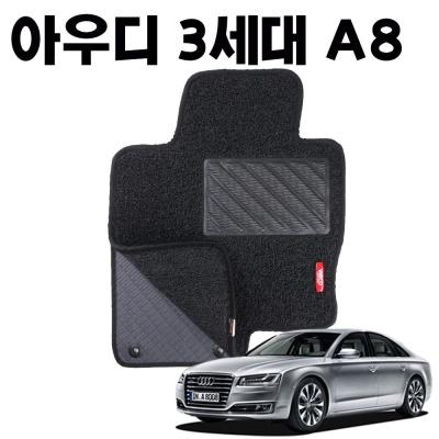 아우디 3세대 A8 이중 코일 차량 발 깔판 매트 black